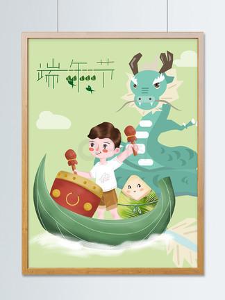 端午佳节清新龙舟插画