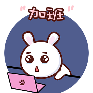 痛苦加班可爱卡通兔子GIF表情包动图