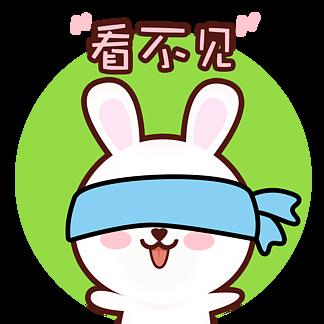 蒙眼看不见可爱卡通兔子GIF表情包动图