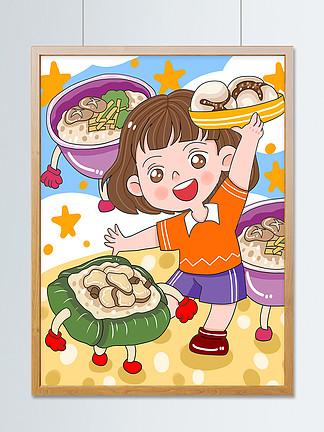原創卡通廣州美食城市大作戰叉燒糯米雞插畫