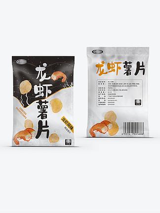 龙虾薯片休闲零食包装