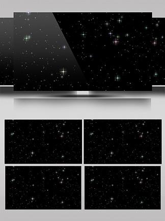 原创星星闪烁背景通道