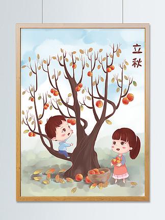 立秋卡通手繪海報24節氣宣傳圖卡通插畫