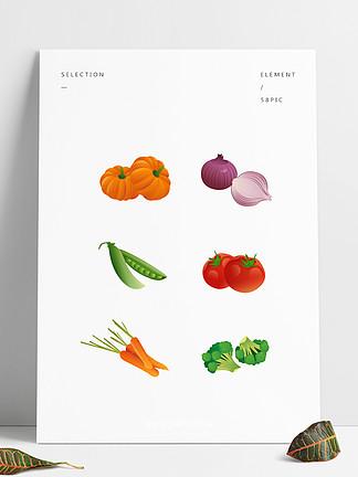 矢量卡通蔬菜元素套圖