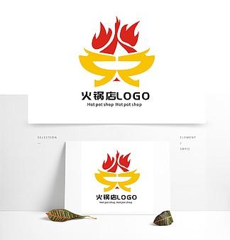 火锅店LOG原创火锅店
