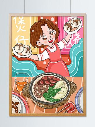 原創卡通美食城市大作戰廣州叉燒煲仔飯插畫