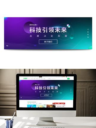 企业形象banner