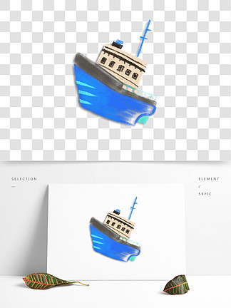 清新风手绘船只png元素