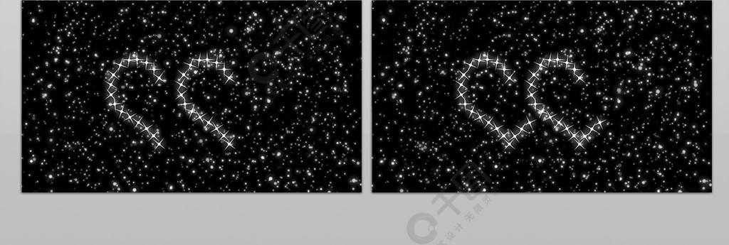 10s带通道星星漂浮闪烁特效