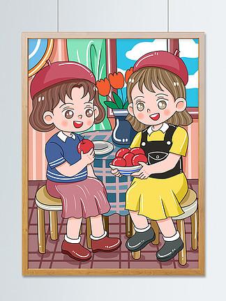 原创国际友谊日好友闺蜜下午茶可爱卡通插画