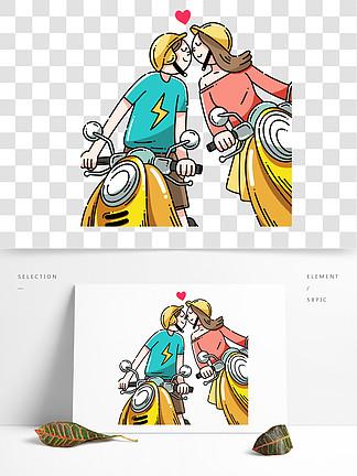 MBE风接吻的情侣设计