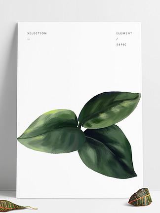 简约扁平风小清新手绘叶子植物元素装饰素材