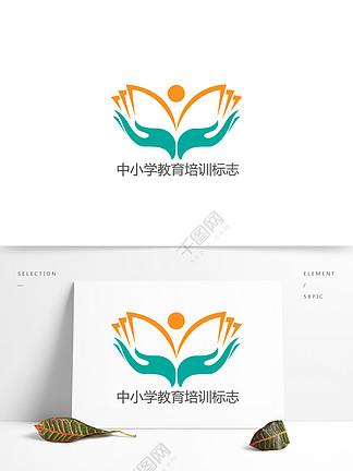 中小学教育培训标志<i>logo</i>