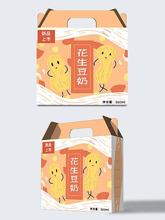 插画包装花生豆奶包装