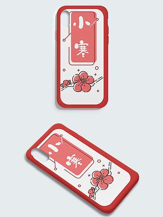 原创手机壳包装二十四节气手机壳MBE风格