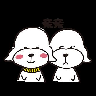 亲亲么么哒可爱卡通动物GIF表情包动图