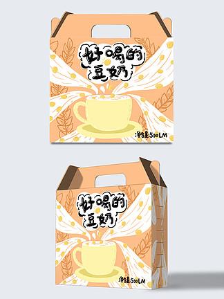 插画包装好喝的豆奶包装