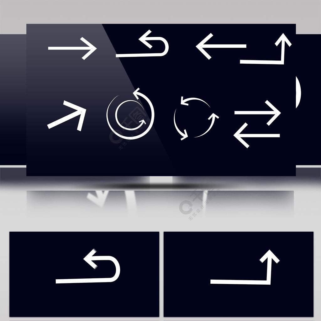 指示箭头MG小动画元素合集