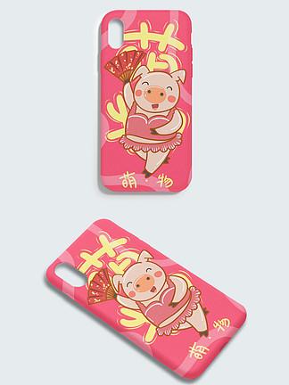萌宠之可爱宠物猪粉色卡通手机壳