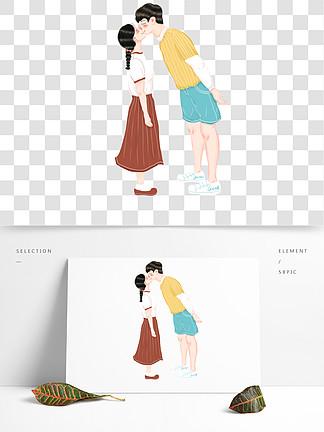 卡通小清新接吻的情侣设计