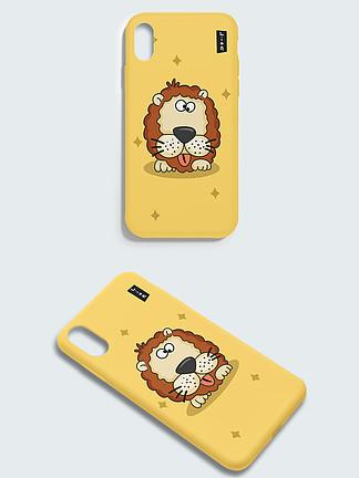 萌宠系列手机外壳之卡通狮子