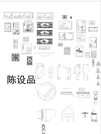 室内CAD平立面图