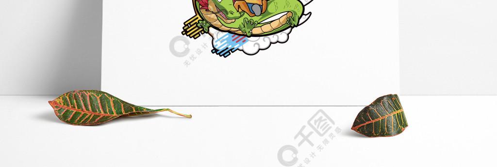 卡通龙传统节日设计