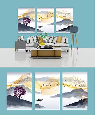 新中式现代抽象金线水墨山水装饰画