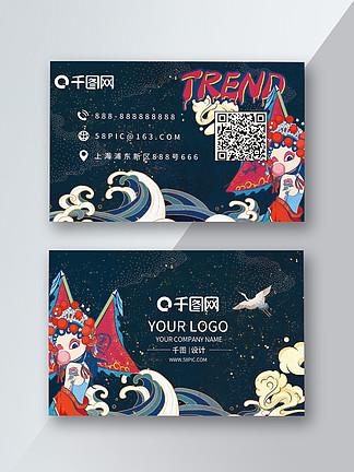 中国风创意名片设计