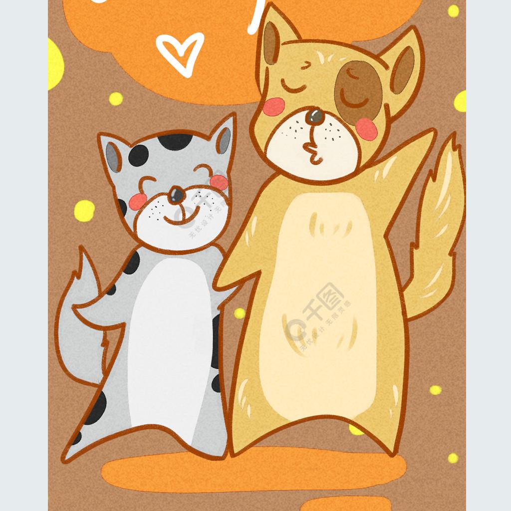 原创萌宠包装两只宠物狗好朋友卡通手机壳