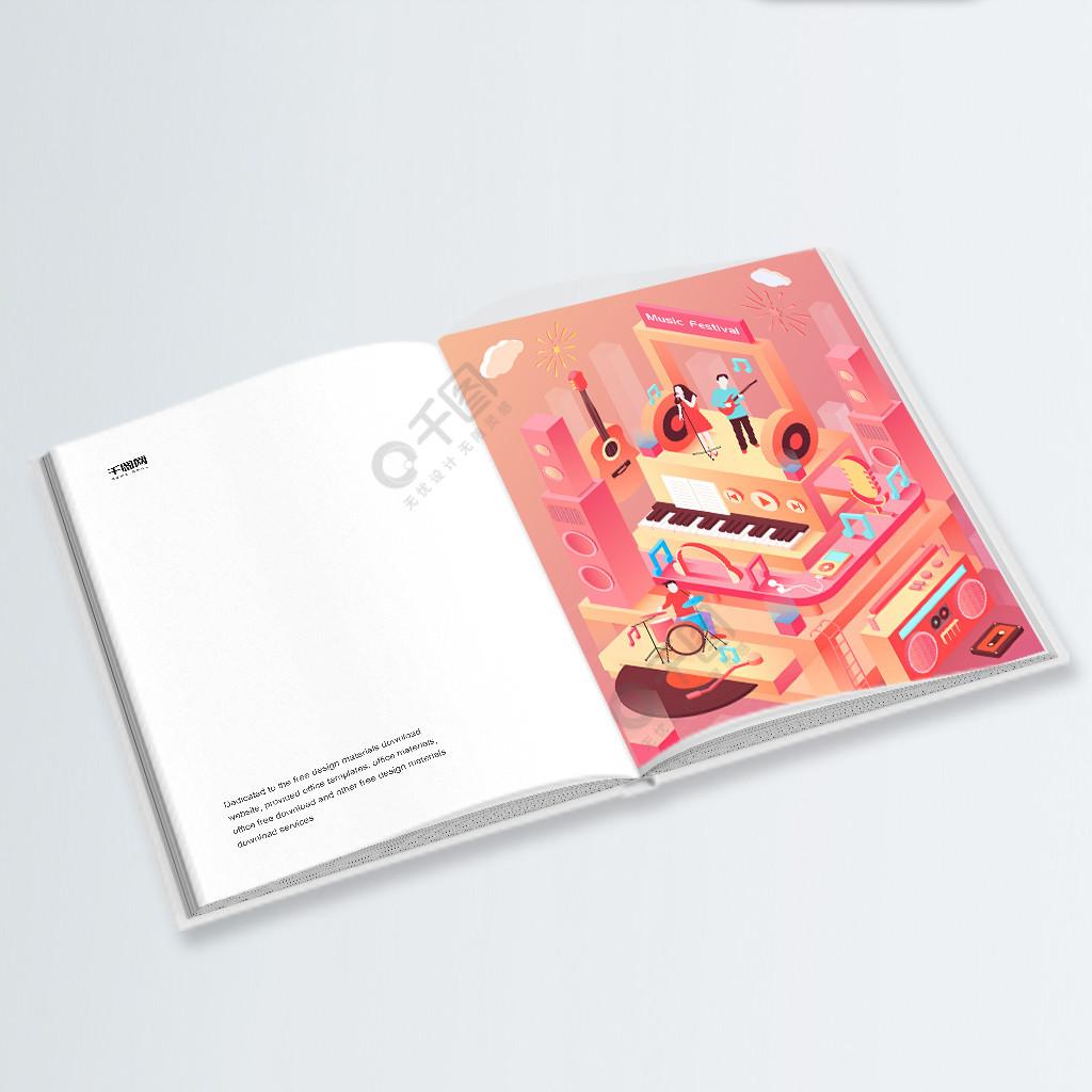 音乐节主题2.5D矢量插画