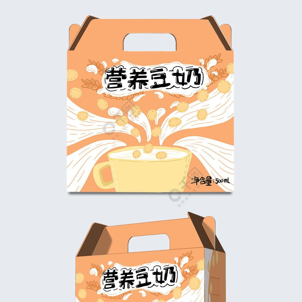 插画包装营养豆奶包装