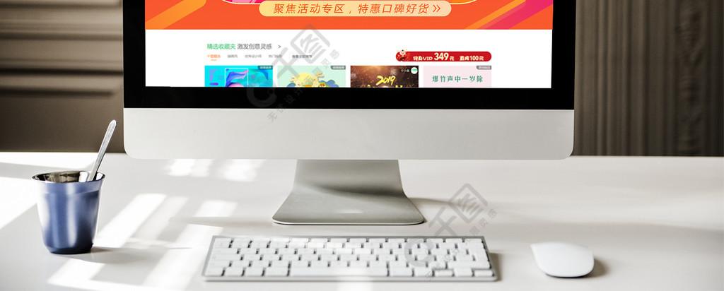周年庆banner生日红包活动