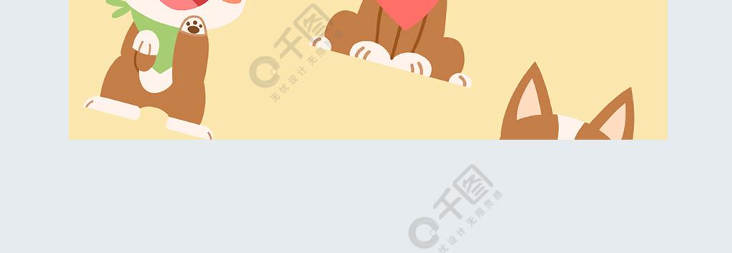 卡通可爱清新柯基萌宠动物黄色手机壳