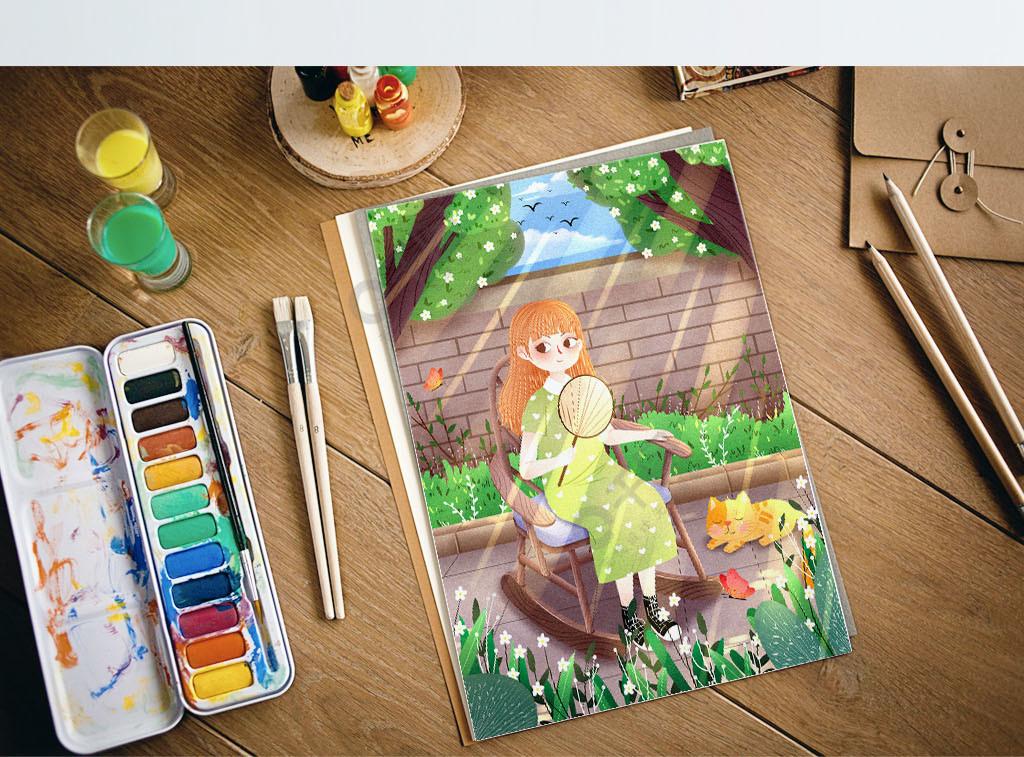 手绘卡通小女孩在树下乘凉插画