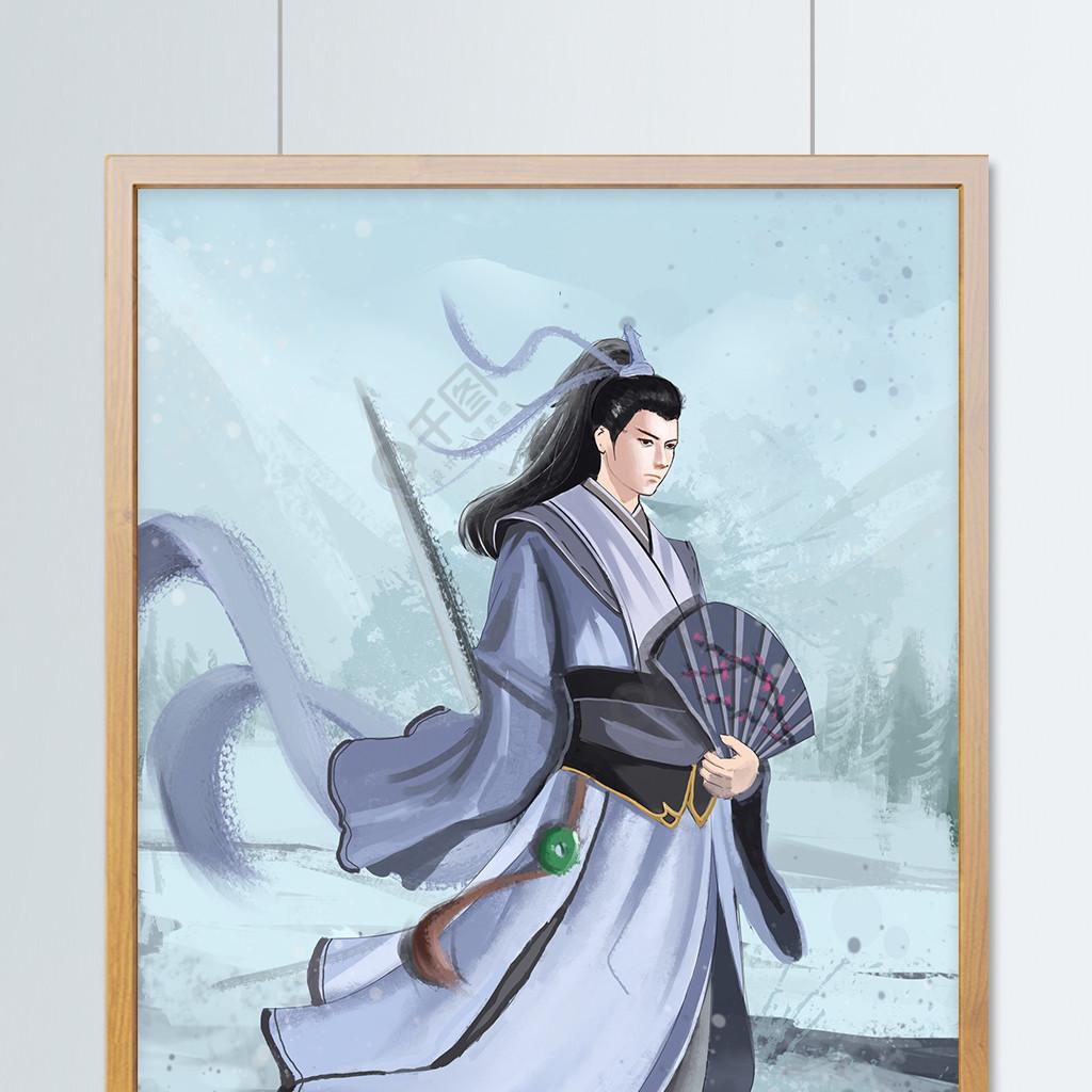 水墨彩绘山水武侠插画