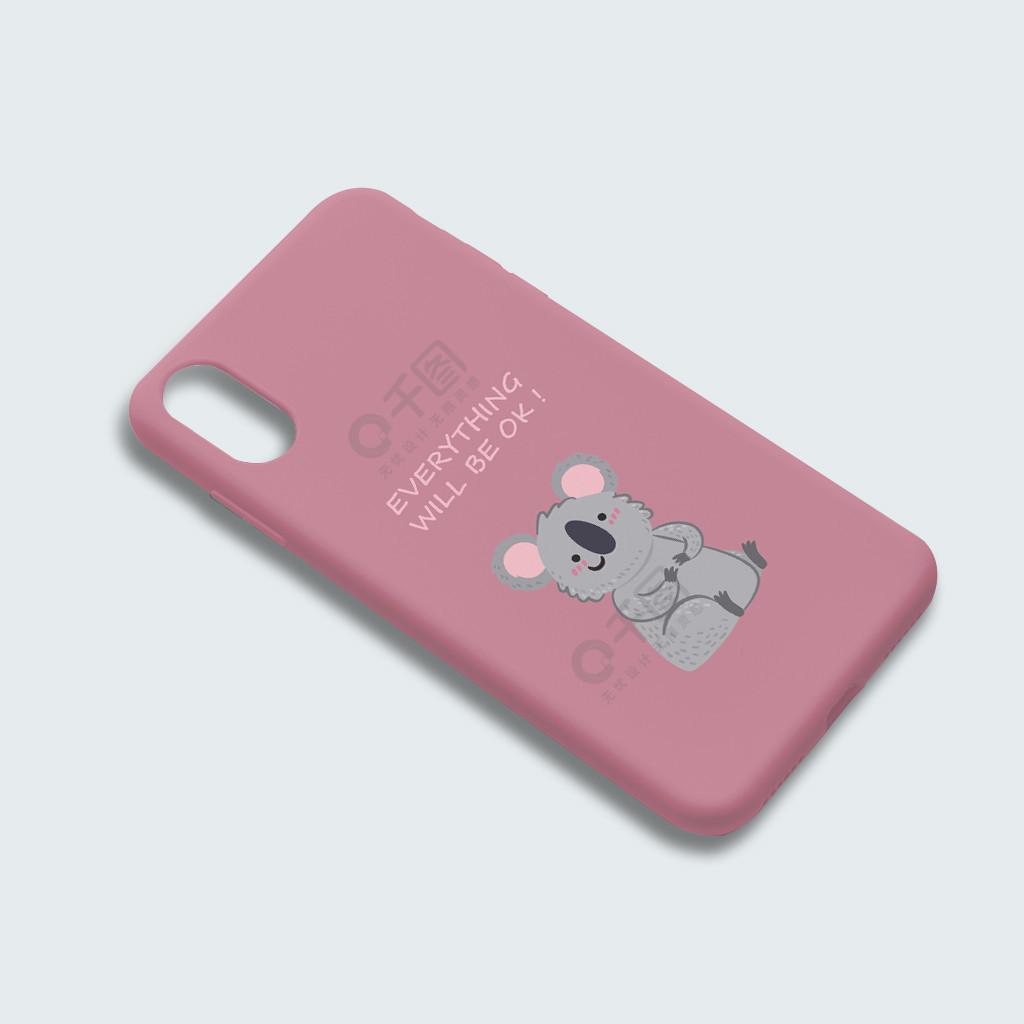 萌宠宠物动物手机壳
