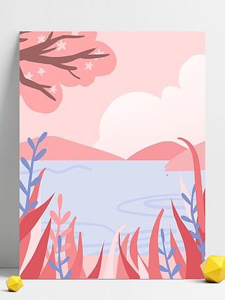 手绘<i>七</i><i>夕</i>湖面粉色背景素材
