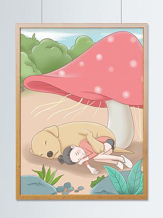 小女孩狗狗睡觉蘑菇手绘清新插画