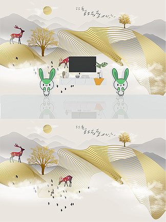 新中式抽象水墨线条烟雾山水意境麋鹿背景墙
