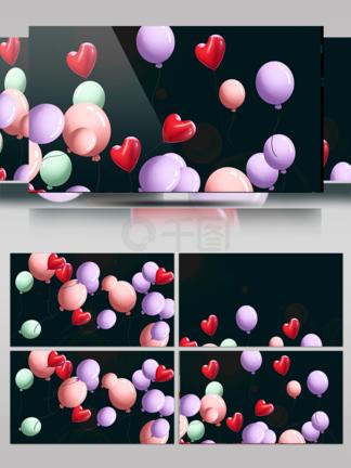 10s气球漂浮带通道特效