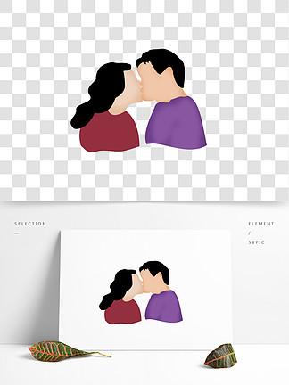 扁平化简约接吻的情侣