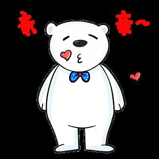 亲亲呆萌北极熊白小北卡通可爱表情包gif