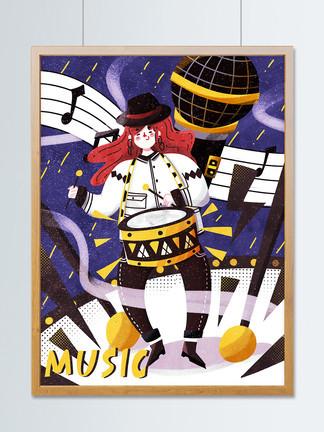 创意扁平五线谱打鼓音乐节狂欢派对大气音符