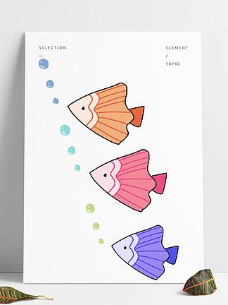 鱼小清新卡通可爱形象简约气泡元素素材