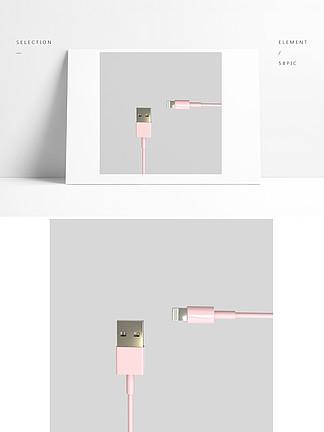 数据线粉色白色