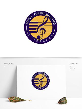 音乐教育钢琴吉他歌唱音乐软件logo