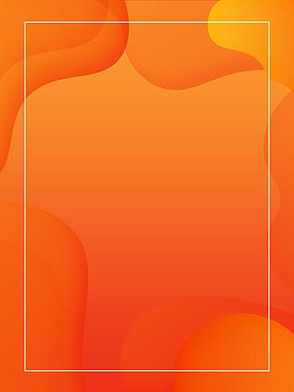 <i>GIF</i>橙色流体渐变电商促销宣传海报背景