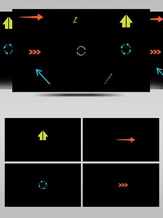 箭头动画AE模板