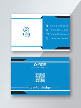 蓝色几何色块商务广告创意名片设计